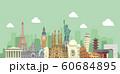 世界の有名な建築物(遺跡・建物・世界遺産)カラー横並びバナー  / 海外旅行・世界イメージ 60684895