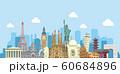 世界の有名な建築物(遺跡・建物・世界遺産)カラー横並びバナー  / 海外旅行・世界イメージ 60684896