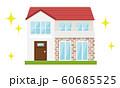 家 ハウス 自宅 住宅 新築 60685525
