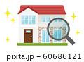 住宅 査定 販売 虫眼鏡 家屋調査 60686121