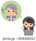 オペレーター女性 疑問 年配女性 60688032