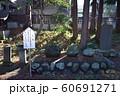 御霊神社 力石 60691271