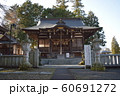 御霊神社 拝殿 60691272