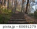 出羽山城跡 60691279