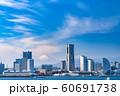《神奈川県》横浜みなとみらいと富士山の風景 60691738
