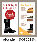 Men winter and autumn boots flyers 60692364
