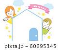 母親と子供 家 60695345