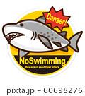 遊泳禁止 シロワニ(英語) 60698276