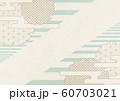 和紙の風合いを感じる日本画 雲-雪輪-和柄 60703021