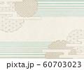 和紙の風合いを感じる日本画 雲-雪輪-和柄 60703023