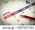 4月1日 年度初め 新年度 エープリルフール 4月1日現在 カレンダー 早生まれ 60703784