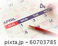 4月1日 年度初め 新年度 エープリルフール 4月1日現在 カレンダー 早生まれ 60703785