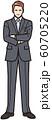 腕組みするビジネスマン 60705220