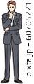 考えるビジネスマン 60705221