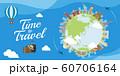 海外旅行・バカンス イメーバナー / 世界の有名な建築物(遺跡・建物・世界遺産) 60706164