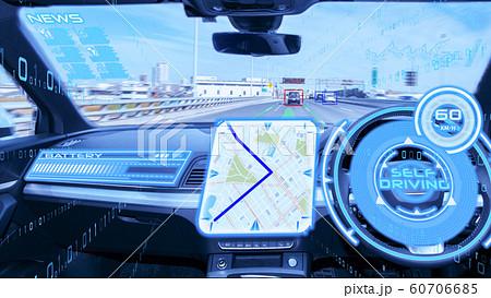 高速での自動運転イメージ 60706685