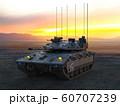 戦車 60707239