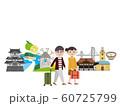 香川県 観光 旅行 スポット 60725799