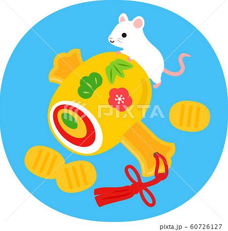 ネズミ 縁起 白 2020年の干支『子』 繁栄の象徴白いネズミ