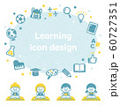 Illustration of learning with kids 60727351