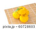 ゆず 柚子 ユズ 柑橘類 60728603