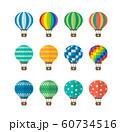 気球・熱気球・アドバルーン カラーイラスト セット 60734516