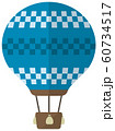 気球・熱気球・アドバルーン カラーイラスト 60734517