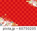背景素材-春花模様8-1 60750205