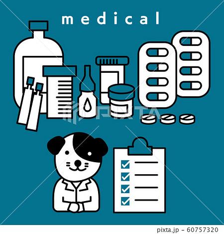 メディカル_教養ビジネス医療教育系のイラストです 60757320