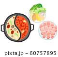 火鍋 野菜 肉 セット 60757895