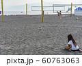 【ビーチバレー】 60763063