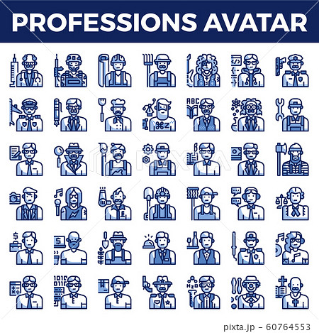 Professions and occupation avatar 60764553