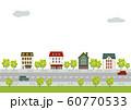 風景 おしゃれな街並み ストリート 60770533