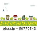 風景 おしゃれな街並み 新緑と菜の花 60770543