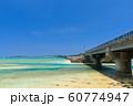 宮古島_絶景の池間大橋 60774947