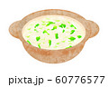 七草粥 60776577