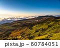 《群馬県》渋峠の夜明け・秋の志賀高原 60784051