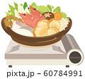 海鮮鍋 60784991