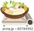 うどんすき 60784992
