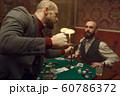 Poker player caught the sharper in casino 60786372