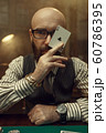 Bearded poker player show ace card, casino 60786395