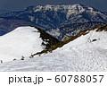 至仏山から見る残雪の上州武尊山 60788057