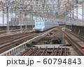 E5系 新幹線電車 東北新幹線 60794843