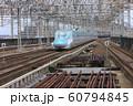 E5系 新幹線電車 東北新幹線 60794845