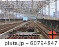 E5系 新幹線電車 東北新幹線 60794847