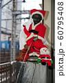JR浜松町駅 小便小僧  60795408