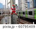 JR浜松町駅 小便小僧  60795409