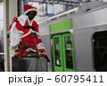 JR浜松町駅 小便小僧  60795411