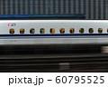 新幹線 N700系 60795525