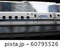 新幹線 N700系 60795526